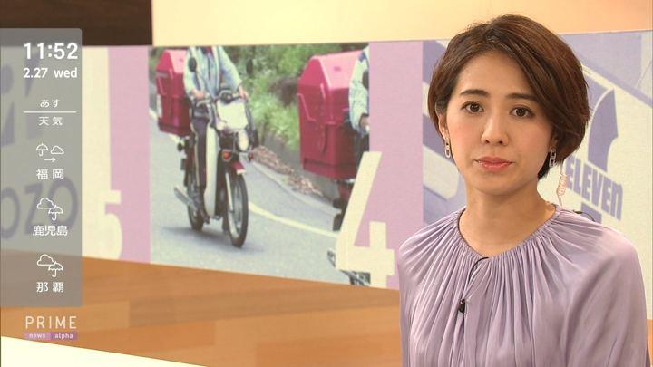 2019年02月27日椿原慶子の画像17枚目