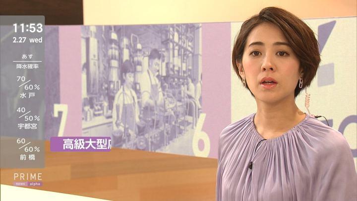 2019年02月27日椿原慶子の画像19枚目