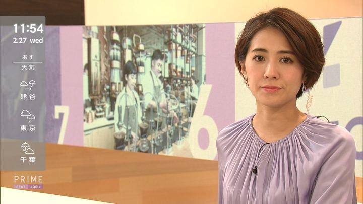 2019年02月27日椿原慶子の画像20枚目