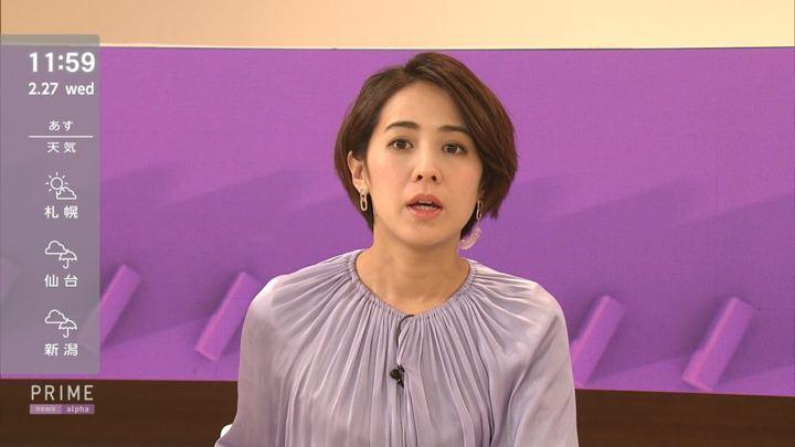 2019年02月27日椿原慶子の画像22枚目