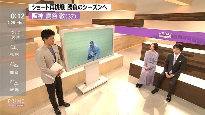 2019年02月27日椿原慶子の画像25枚目