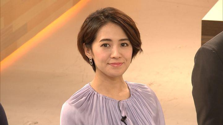 2019年02月27日椿原慶子の画像31枚目