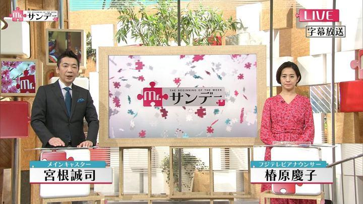2019年03月03日椿原慶子の画像02枚目