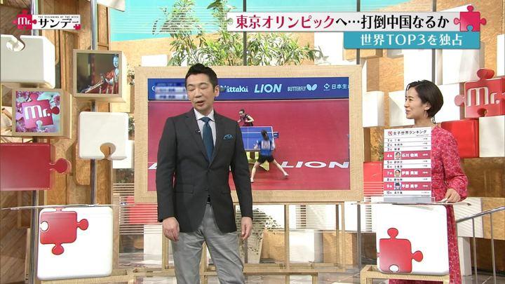 2019年03月03日椿原慶子の画像05枚目