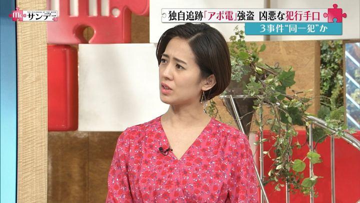 2019年03月03日椿原慶子の画像07枚目