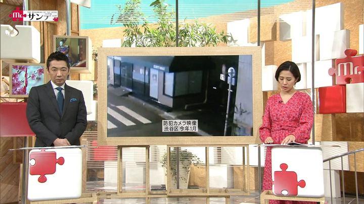 2019年03月03日椿原慶子の画像08枚目