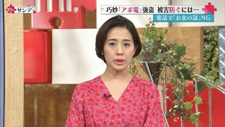 2019年03月03日椿原慶子の画像09枚目
