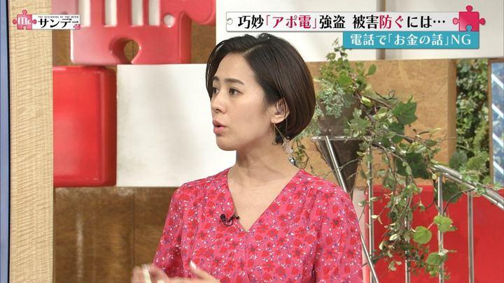 2019年03月03日椿原慶子の画像10枚目