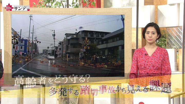 2019年03月03日椿原慶子の画像12枚目