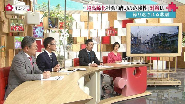 2019年03月03日椿原慶子の画像13枚目