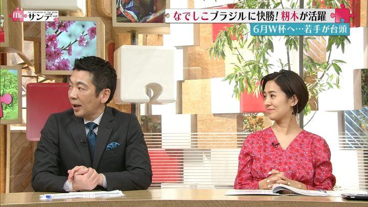 2019年03月03日椿原慶子の画像16枚目