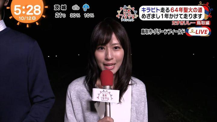 堤礼実 めざましテレビ (2018年10月12日放送 19枚)