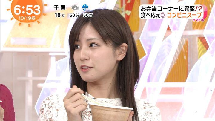 堤礼実 めざましテレビ (2018年10月19日放送 25枚)