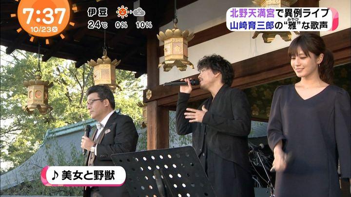 堤礼実 めざましテレビ (2018年10月23日,30日放送 7枚)