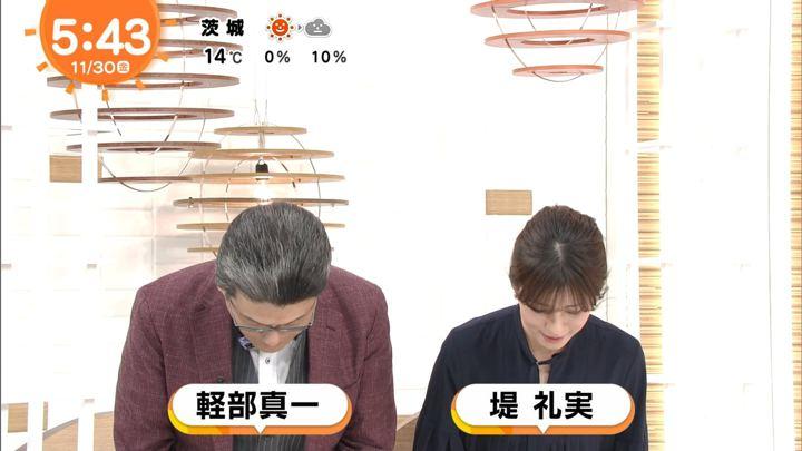 2018年11月30日堤礼実の画像02枚目