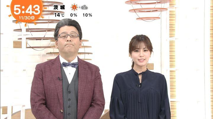 2018年11月30日堤礼実の画像03枚目