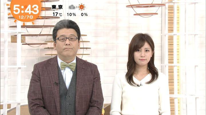 2018年12月07日堤礼実の画像01枚目