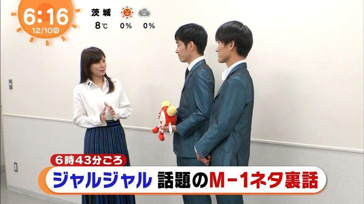 堤礼実 めざましテレビ (2018年12月10日放送 11枚)