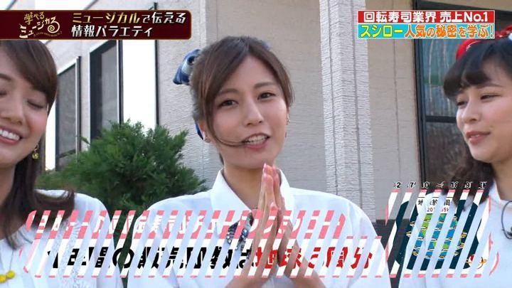 2019年01月03日堤礼実の画像30枚目