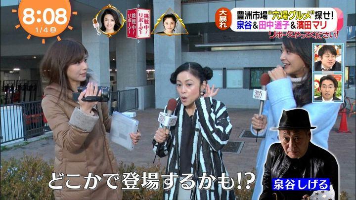 2019年01月04日堤礼実の画像02枚目