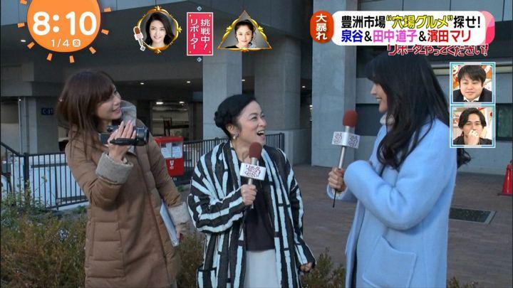 2019年01月04日堤礼実の画像03枚目
