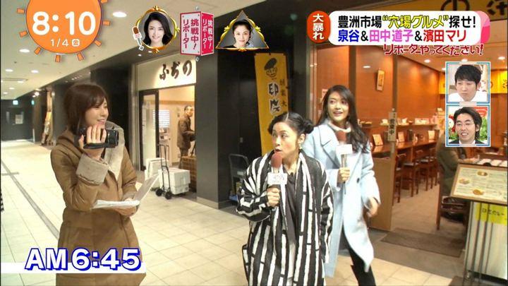 2019年01月04日堤礼実の画像04枚目