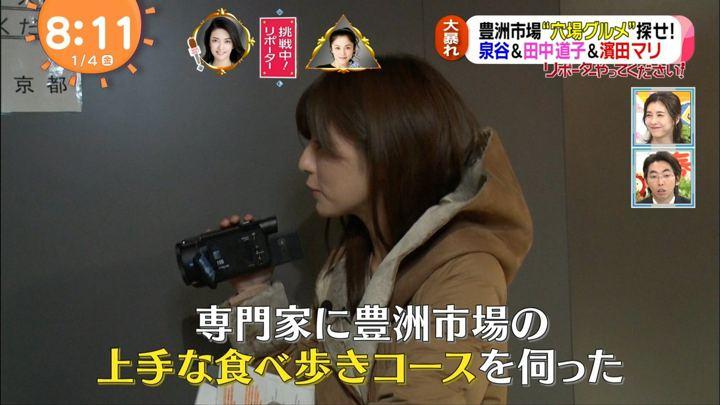 2019年01月04日堤礼実の画像08枚目
