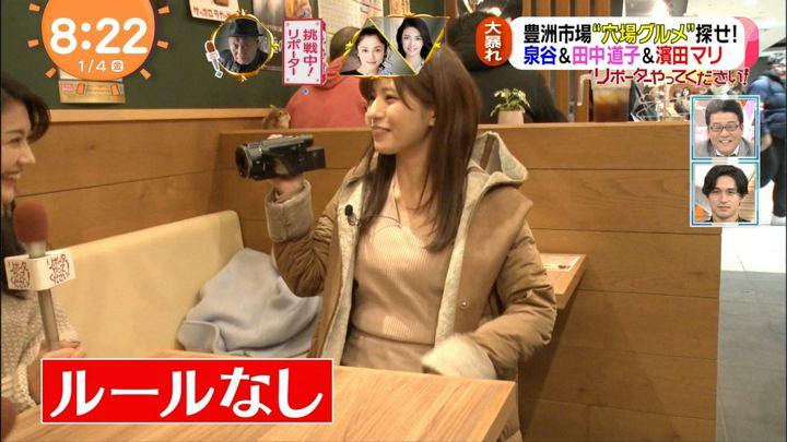 2019年01月04日堤礼実の画像16枚目
