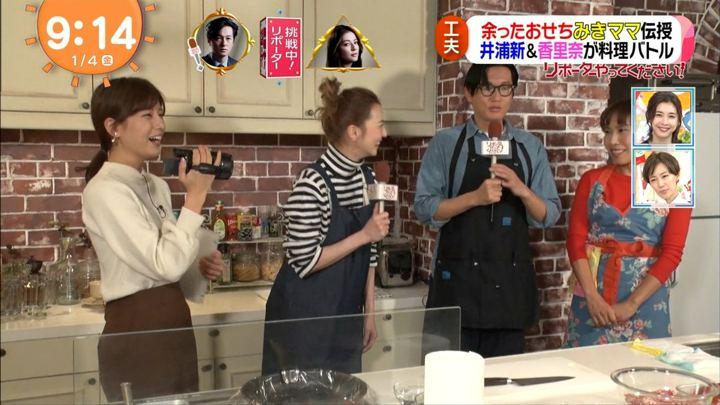 2019年01月04日堤礼実の画像17枚目