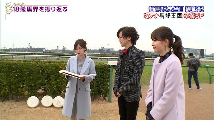 2019年01月05日堤礼実の画像04枚目