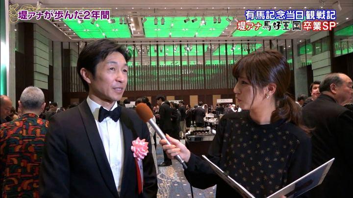 2019年01月05日堤礼実の画像19枚目