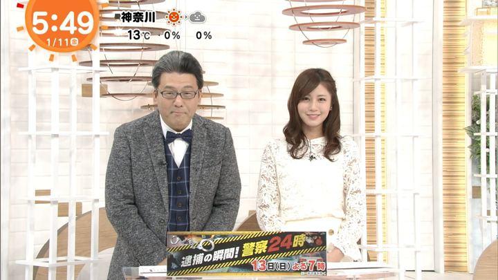 2019年01月11日堤礼実の画像03枚目