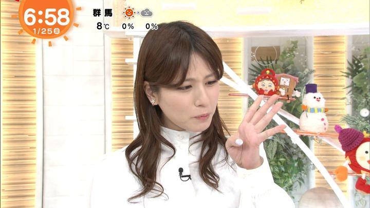 2019年01月25日堤礼実の画像25枚目