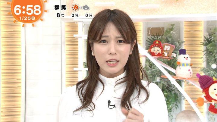 2019年01月25日堤礼実の画像27枚目