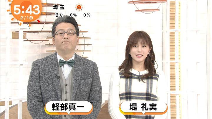 2019年02月01日堤礼実の画像06枚目