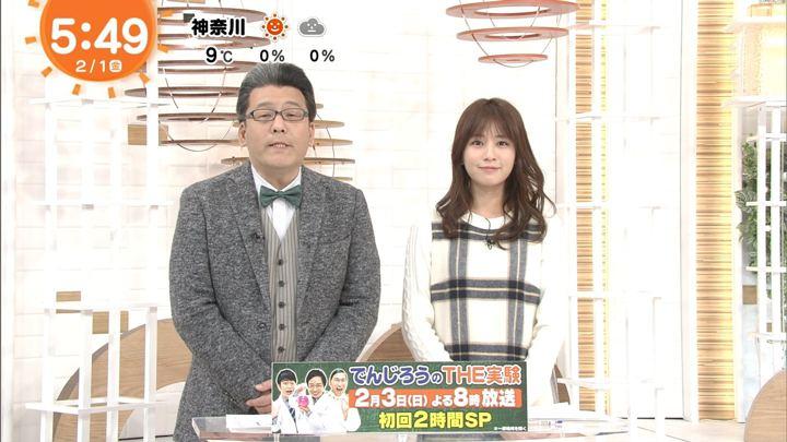 2019年02月01日堤礼実の画像10枚目