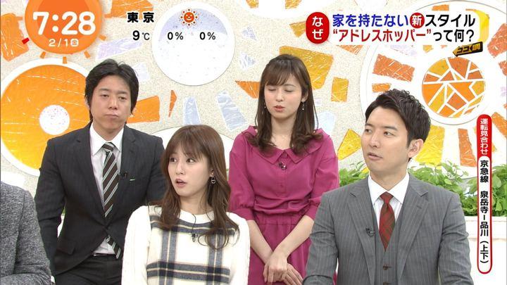 2019年02月01日堤礼実の画像20枚目