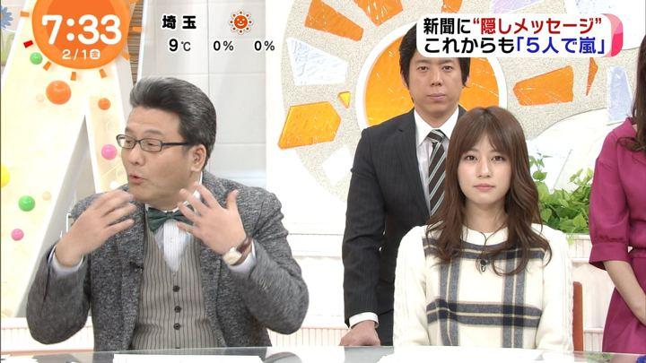 2019年02月01日堤礼実の画像23枚目