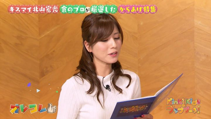 堤礼実 KinKi Kidsのブンブブーン (2019年02月09日放送 8枚)