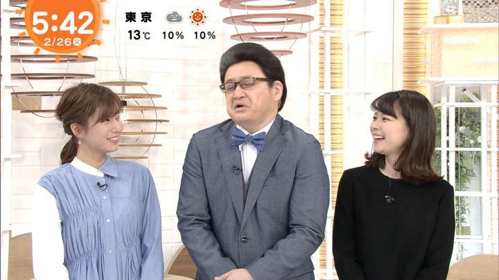 2019年02月26日堤礼実の画像03枚目