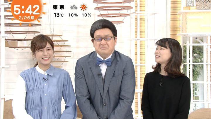 2019年02月26日堤礼実の画像04枚目