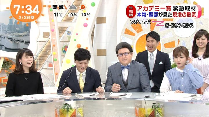 2019年02月26日堤礼実の画像11枚目
