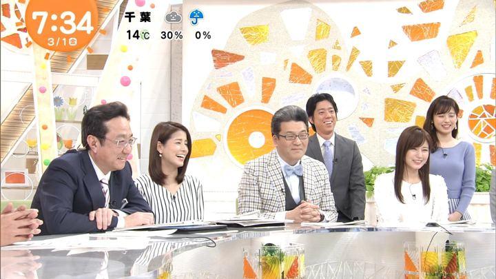 2019年03月01日堤礼実の画像11枚目