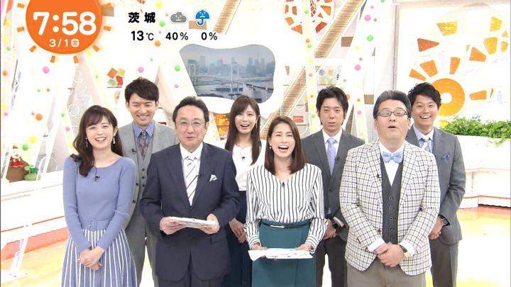2019年03月01日堤礼実の画像16枚目