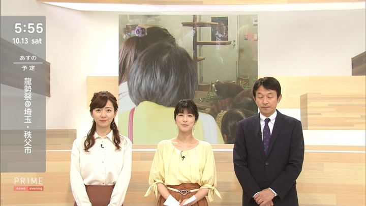 2018年10月13日内田嶺衣奈の画像03枚目