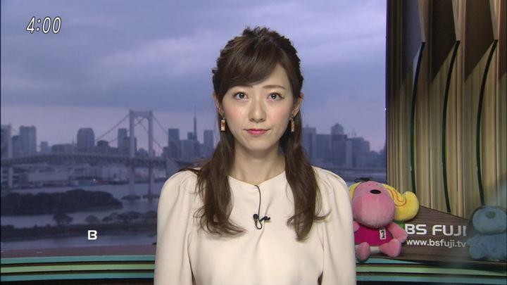2018年10月17日内田嶺衣奈の画像01枚目