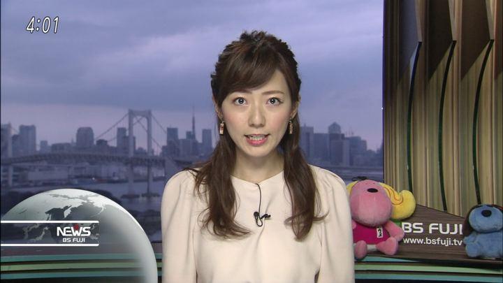 2018年10月17日内田嶺衣奈の画像03枚目