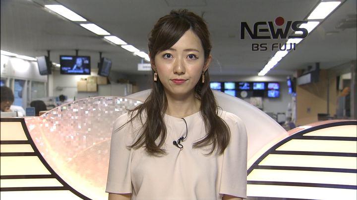 2018年10月17日内田嶺衣奈の画像04枚目