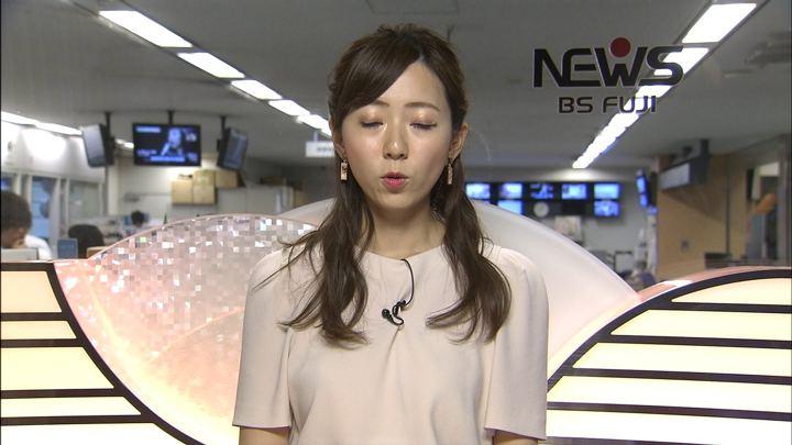 2018年10月17日内田嶺衣奈の画像05枚目