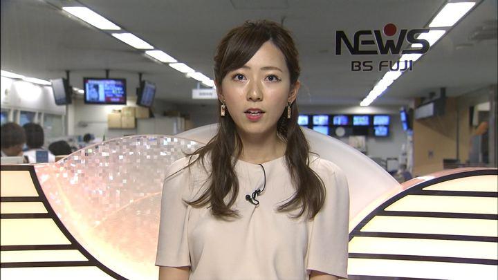 2018年10月17日内田嶺衣奈の画像07枚目
